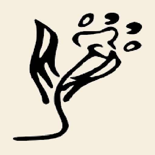 cropped-favicon-4.png